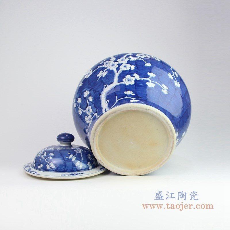 RZOY09 盛江陶瓷 陶瓷手绘冰梅矮将军罐