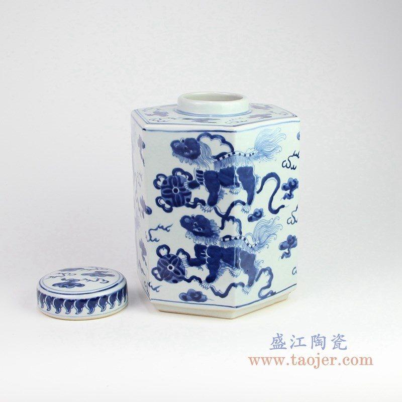 RZOY14 盛江陶瓷 青花云龙纹茶叶罐