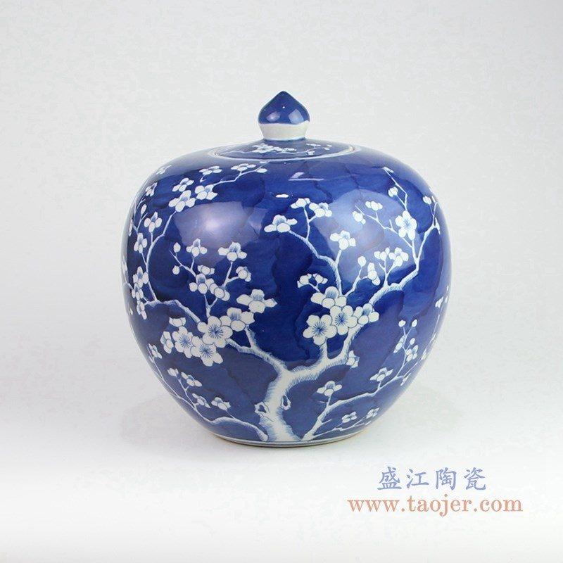 RZOY18-C 盛江陶瓷 手绘青花冰梅尖顶茶叶罐