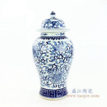 RZOY24 景德镇陶瓷 青花瓷将军罐
