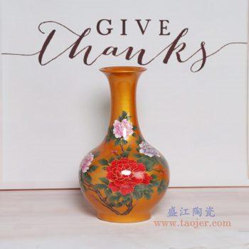 RZPD01-A 景德镇陶瓷 陶瓷黄色水晶釉插花花瓶