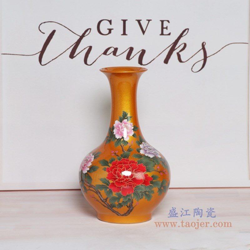 RZPD01-A 盛江陶瓷 黄色水晶釉插花花瓶
