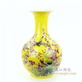 RZPE01-A 景德镇陶瓷 手绘粉彩花鸟赏瓶 黄底黄地喜上眉梢喜鹊梅花