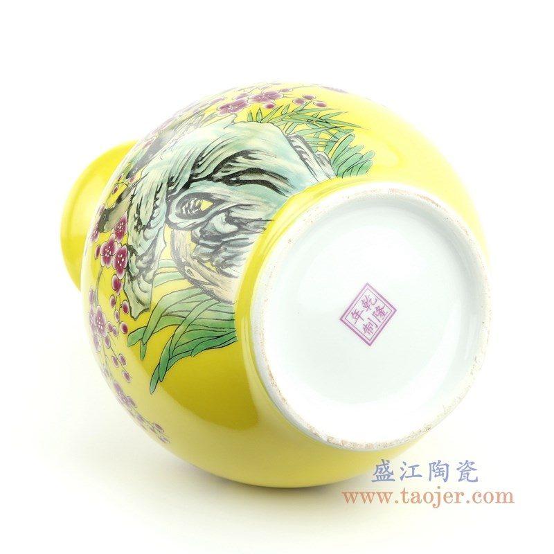 RZPE01-A 盛江陶瓷 手绘粉彩花鸟赏瓶