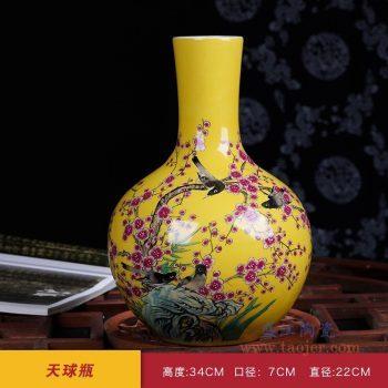 RZPE01-C 景德镇陶瓷 手绘粉彩花鸟天球瓶 黄底黄地喜上眉梢喜鹊梅花