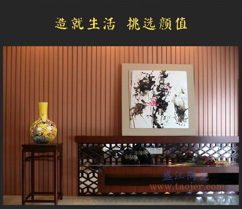 RZPE01-C 盛江陶瓷 手绘粉彩花鸟天球瓶