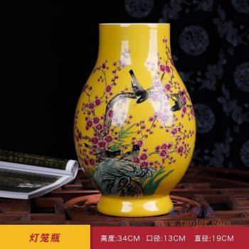 RZPE01-D 景德镇陶瓷 手绘粉彩花鸟灯笼瓶 黄底黄地喜上眉梢喜鹊梅花