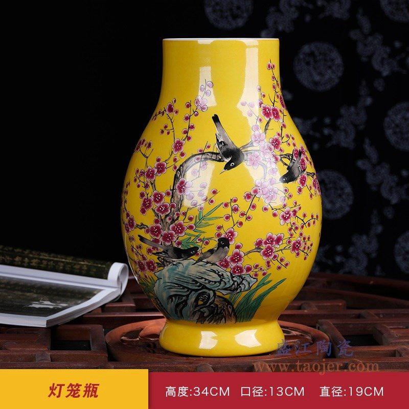 RZPE01-D 盛江陶瓷 手绘粉彩花鸟灯笼瓶
