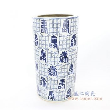 RZPI14 景德镇陶瓷 仿古瓷器寿字花筒插画花瓶