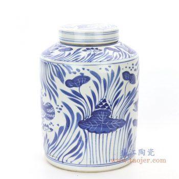 RZPI23 景德镇陶瓷 陶瓷青花荷叶手绘茶叶罐