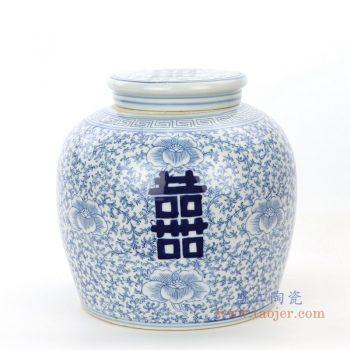 RZPI24-B 盛江陶瓷 青花牡丹缠枝莲纹喜字茶叶罐