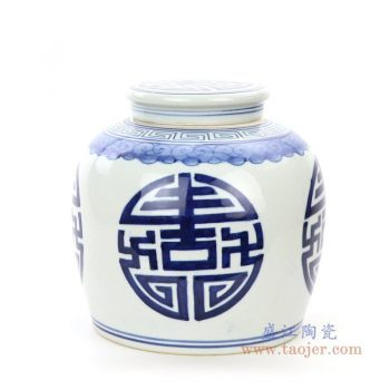 RZPI24-C 景德镇陶瓷 手绘青花寿字盖罐茶叶罐