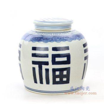 RZPI24-D 景德镇陶瓷 手绘青花福字盖罐茶叶罐