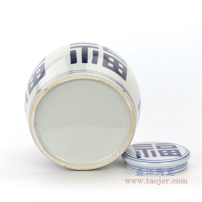 RZPI24-D 盛江陶瓷 手绘青花福字盖罐茶叶罐