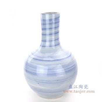 RZPI25 景德镇陶瓷 手绘青花条纹天球瓶