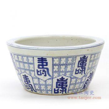 RZPI28 景德镇陶瓷 仿古做旧青花手绘寿字缸