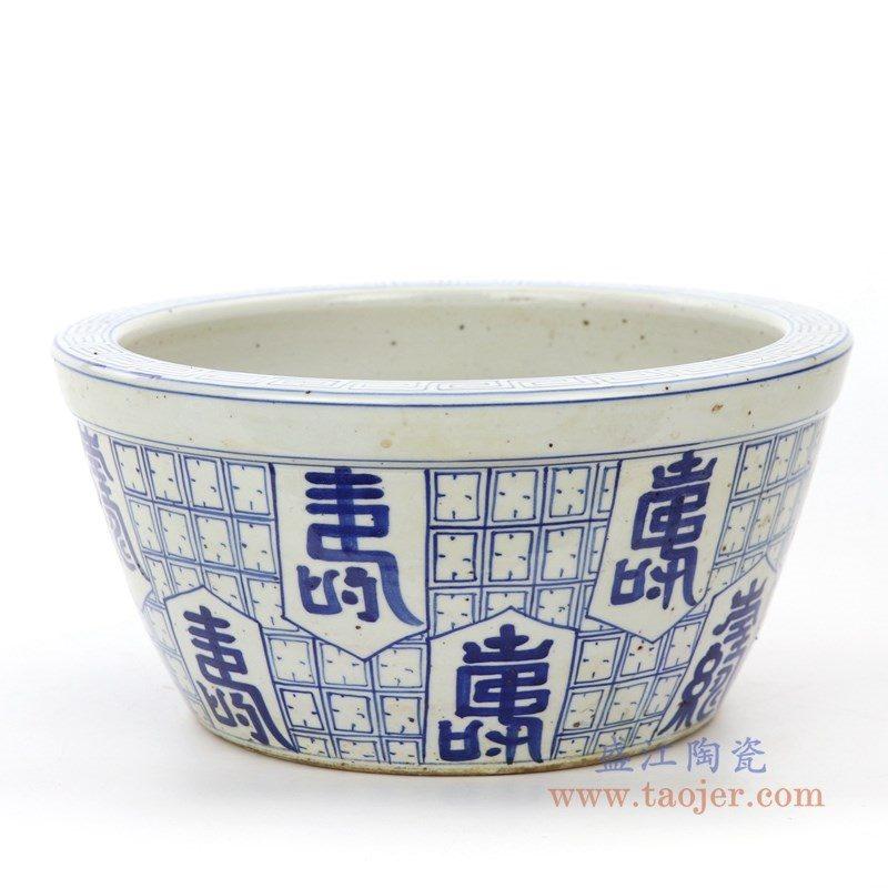 RZPI28 盛江陶瓷 仿古做旧青花手绘寿字缸