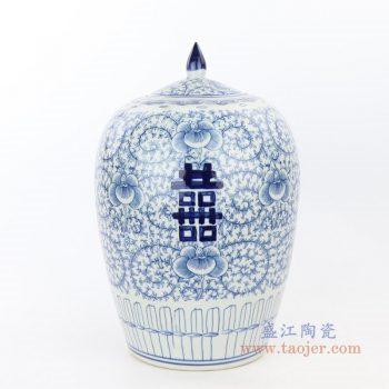 RZPI32 景德镇陶瓷 青花瓷缠枝莲喜字罐冬瓜坛