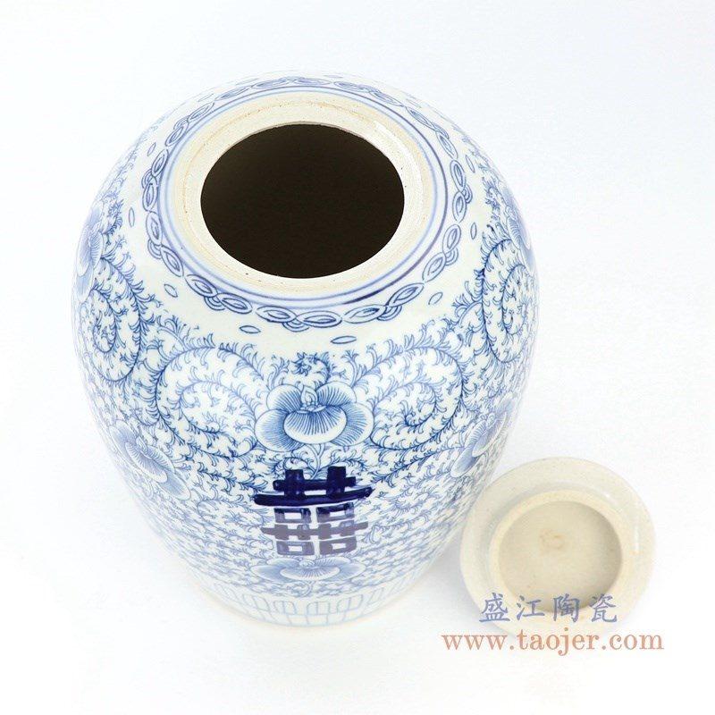 RZPI32 盛江陶瓷 青花瓷缠枝莲喜字罐冬瓜坛