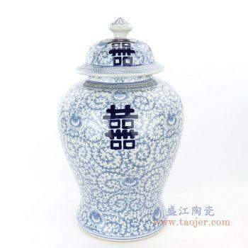 RZPI34 景德镇陶瓷 仿古做旧青花缠枝莲喜字将军罐