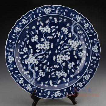 RYOM14 景德镇陶瓷 深雕刻金缠万花特大号客厅鱼缸