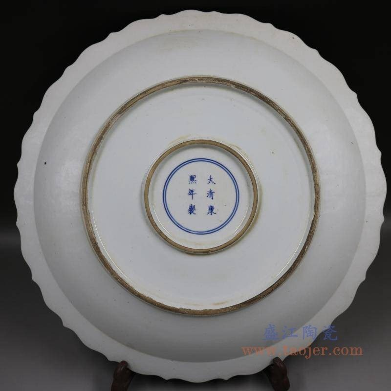 RYQQ44-D 盛江陶瓷 清康熙年制蓝地青花冰梅纹花口大盘老货瓷器家居摆件