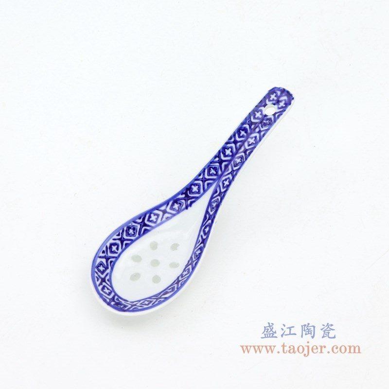 RZKG11 盛江陶瓷 青花玲珑小勺子