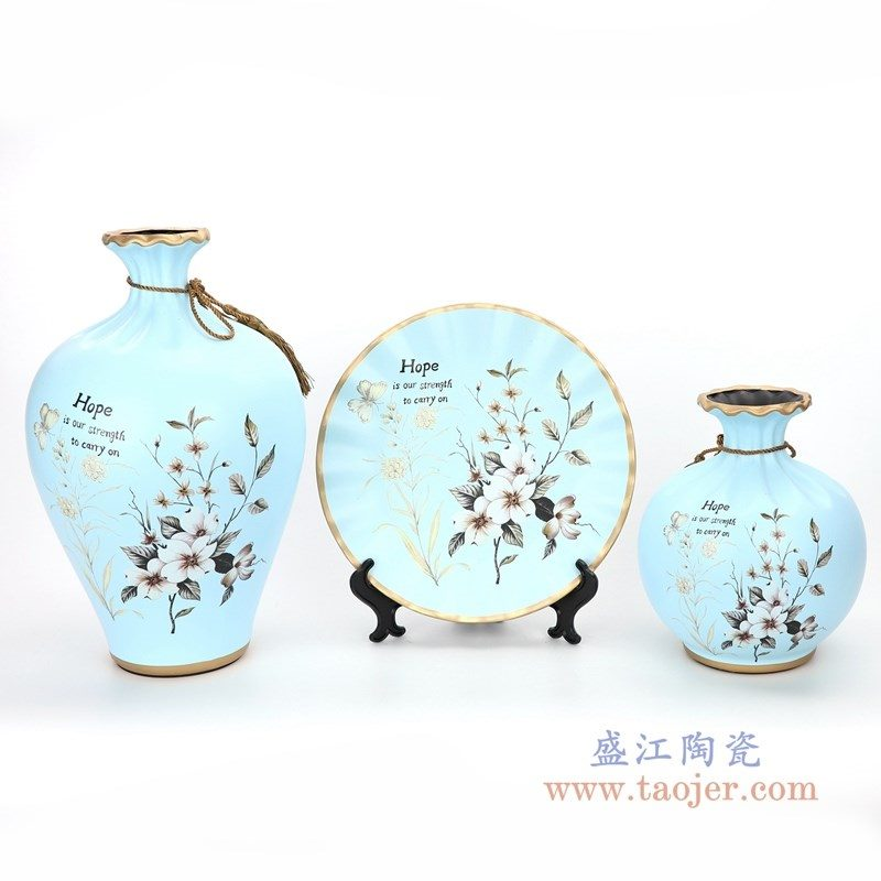 RZMF03 盛江陶瓷 创意欧式陶瓷花瓶三件套家居客厅摆件大