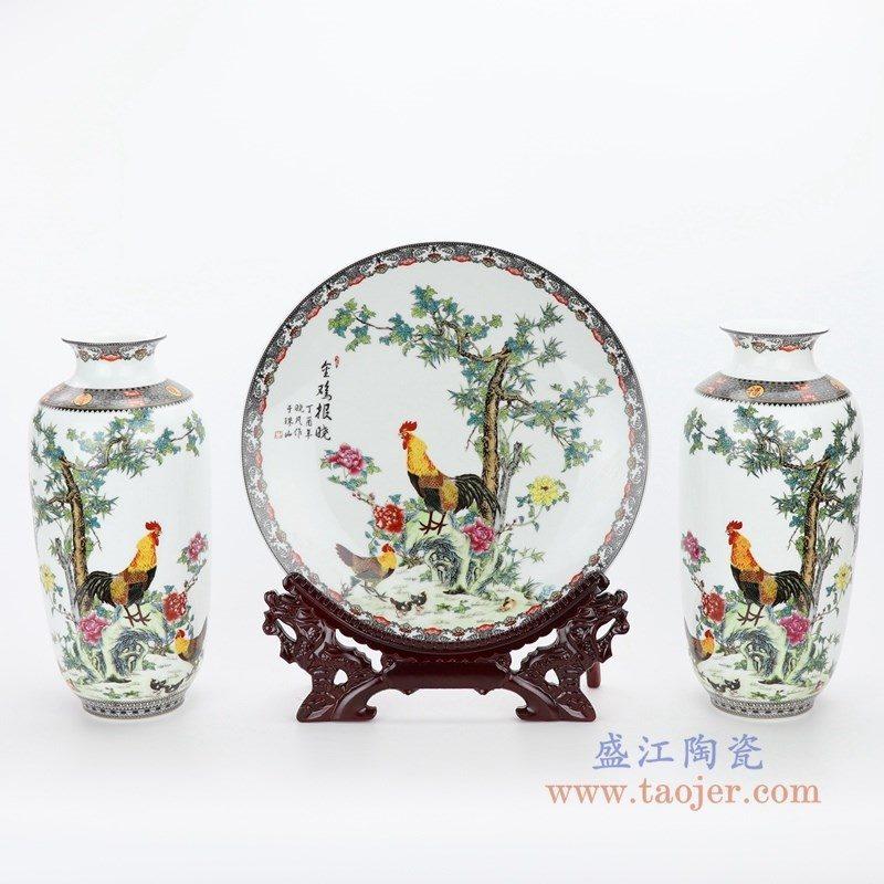 RZMN02 盛江陶瓷 景德镇陶瓷器粉彩山水三件套花瓶家居
