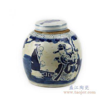 RZFZ01-k 景德镇陶瓷 青花人物茶叶罐