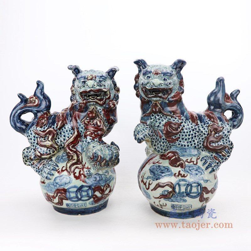 RZGA07 盛江陶瓷 仿古做旧青花釉里红狮子摆件一对