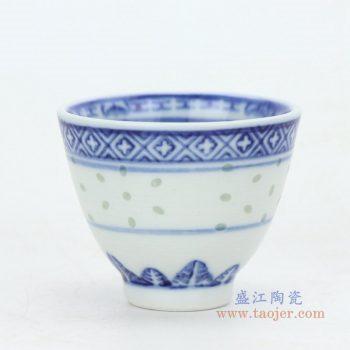 RZPU01 景德镇陶瓷 经典青花玲珑品茗杯茶杯酒杯茶碗复古茶具小号