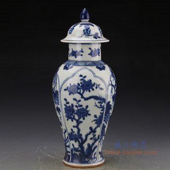 RZJI05 景德镇陶瓷 陶瓷手绘青花树纹瓷罐带盖将军罐