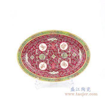 RZPV01-A 景德镇陶瓷 12寸中式颜色釉手绘万寿无疆陶瓷礼品赏盘