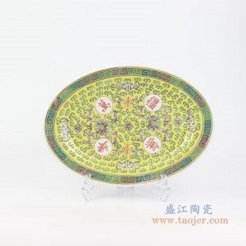 RZPV01-B 景德镇陶瓷 12寸中式颜色釉手绘万寿无疆陶瓷礼品赏盘