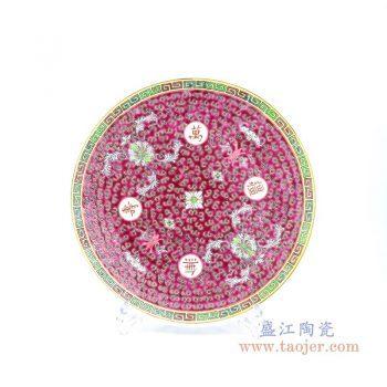 RZPV02 景德镇陶瓷 14寸粉彩手绘万寿无疆 陶瓷赏盘