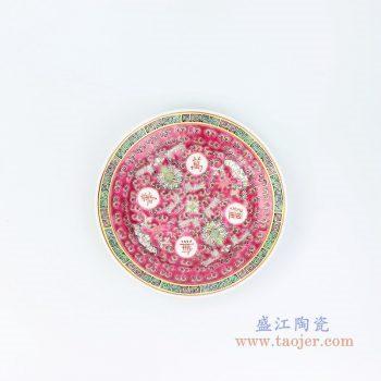RZPV03-A 景德镇陶瓷 8寸景德镇传统粉彩怀古万寿无疆陶瓷赏盘摆件