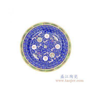 RZPV03-C 景德镇陶瓷 8寸传统粉彩怀古万寿无疆陶瓷赏盘摆件