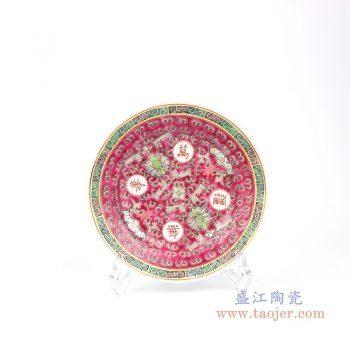 RZPV04-A 景德镇陶瓷 6寸景德镇传统粉彩怀古万寿无疆陶瓷赏盘摆件