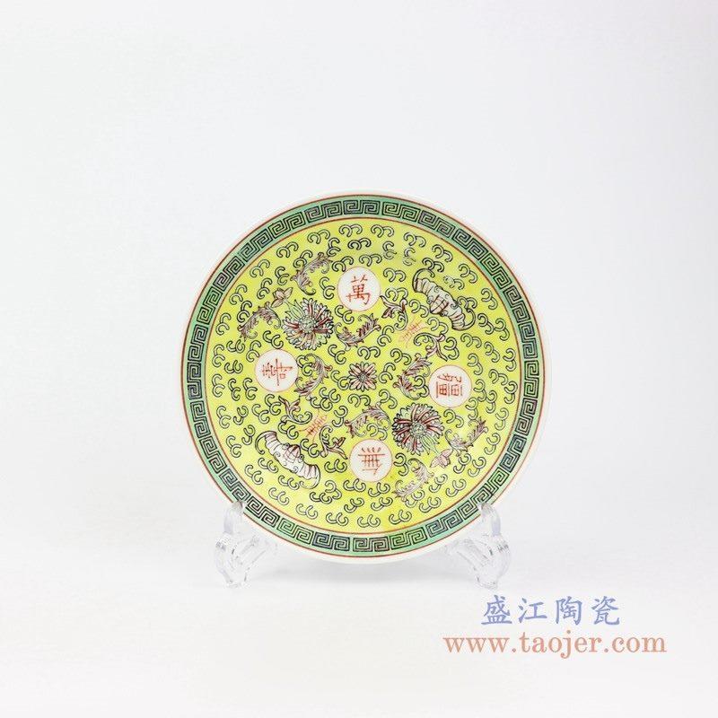 RZPV04-B 盛江陶瓷 6寸景德镇传统粉彩怀古万寿无疆陶瓷赏盘摆件