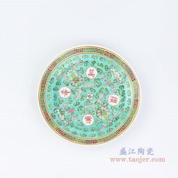 RZPV04-C 景德镇陶瓷 6寸景德镇传统粉彩怀古万寿无疆陶瓷赏盘摆件