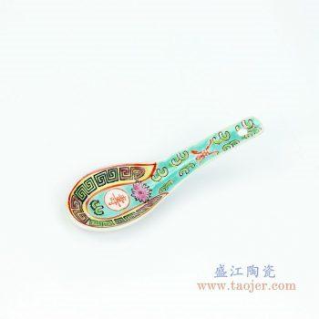 RZPV05 景德镇陶瓷 老式万寿无疆中国风复古手绘陶瓷餐具勺子大汤勺