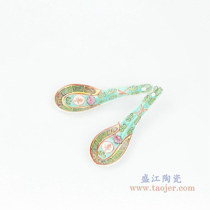 RZPV05 盛江陶瓷 老式万寿无疆中国风复古手绘陶瓷餐具勺子大汤勺