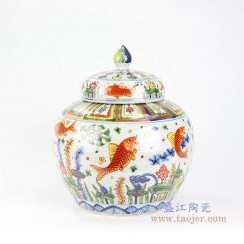 RZPY01 RZPY02 景德镇陶瓷 陶瓷器仿古青花五彩鱼藻纹茶叶罐