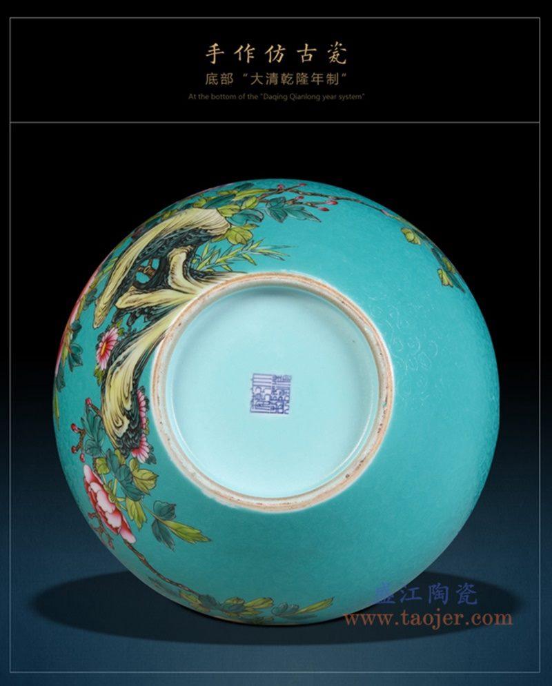 RYHV32 盛江陶瓷 景德镇陶瓷器仿清粉彩扒花石榴瓶中式家居客厅摆件