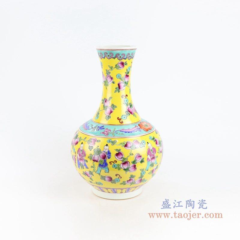 RYZG21 盛江陶瓷 景德镇陶瓷童子摘桃黄地粉彩福寿赏瓶