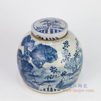 RZEY16-S-E-小号 景德镇陶瓷 青花松竹梅图罐子坛子旧货古玩古董老货瓷器