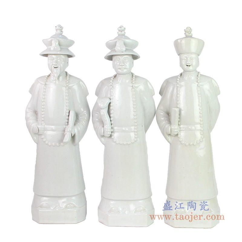 RZKC22 盛江陶瓷 清三代康熙、雍正、乾隆、陶瓷三件套摆件