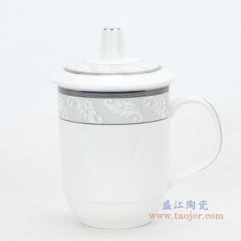 CBAG07 景德镇陶瓷 纯白羽毛彩花办公茶杯水杯带盖杯子