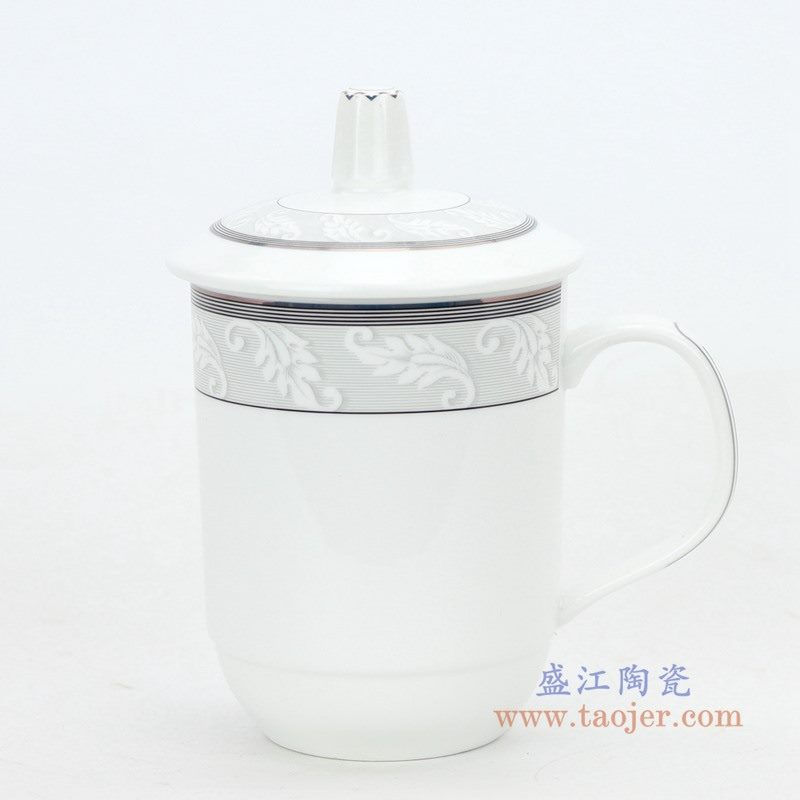 CBAG07 盛江陶瓷 景德镇纯白羽毛彩花办公茶杯水杯带盖杯子